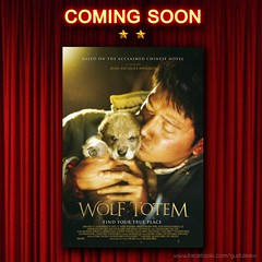 เพื่อนรักหมาป่าสุดขอบโลก / Wolf Totem