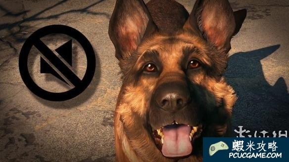 異塵餘生4 安靜的狗肉MOD 讓狗安靜