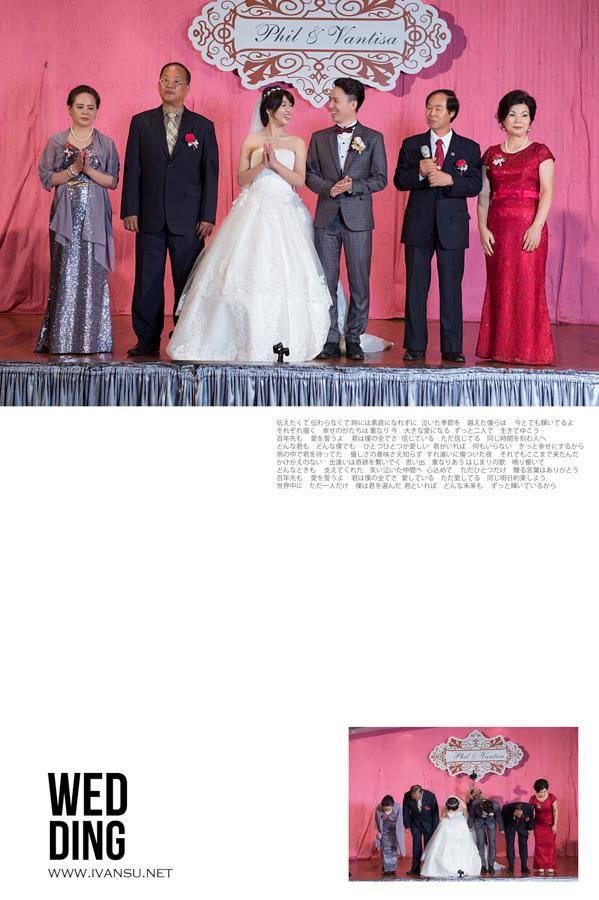 29244260904 24cc90b951 o - [婚攝] 婚禮攝影@寶麗金 福裕&詠詠
