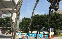IL LANDMARK DI ROPPONGI A TOKYO (ViaggioRoutard) Tags: tokyo giappone vacanze viaggi