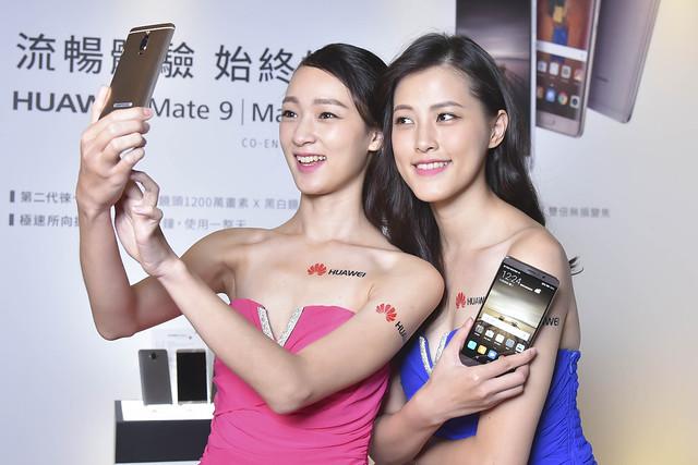 Huawei-30
