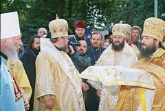 010. Consecration of the Dormition Cathedral. September 8, 2000 / Освящение Успенского собора. 8 сентября 2000 г