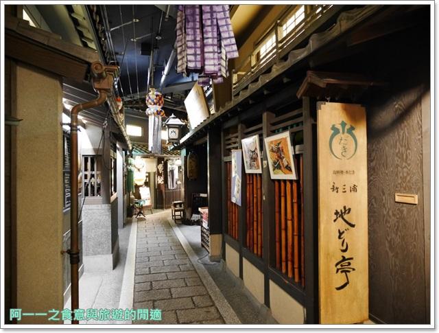 大阪梅田美食きじ木地大阪燒瀧見小路梅天藍天大廈image024