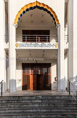 0W6A1038 (Liaqat Ali Vance) Tags: road pakistan history architecture photography google archive ali sikhs punjab mandi lahore vance singh ganj shaheed liaqat noulakha gurdwarah singhnian