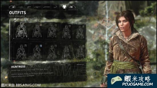 古墓奇兵 崛起 蘿拉服裝圖鑑一覽 古墓奇兵 崛起有哪些服裝