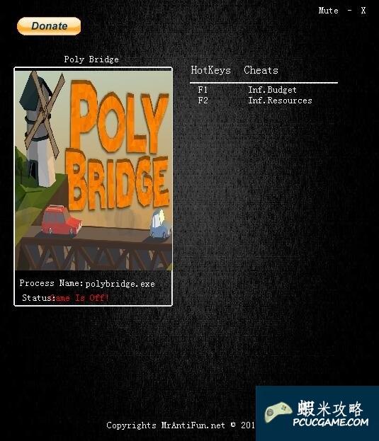 橋樑構造者 v0.73b兩項修改器MrAntiFun版