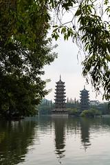 Riyue Shuang Ta (Bridgetony) Tags: china pagoda asia southeastasia guilin guanxi