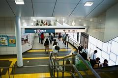 表參道 Tokyo, Japan / AGFA VISTAPlus / Nikon FM2 (Toomore) Tags: agfa vistaplus iso400 nikon fm2 35mm japan tokyo