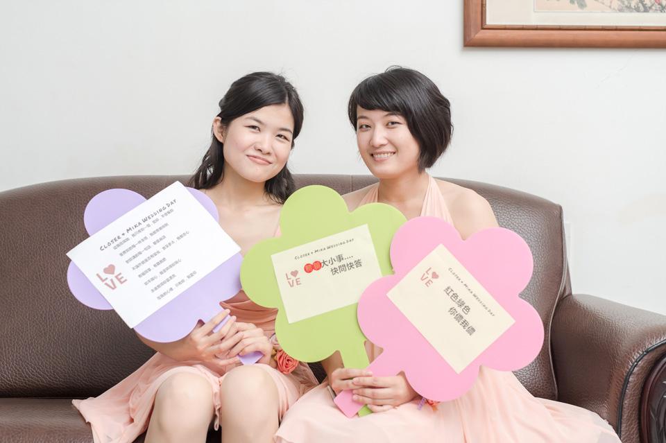 台南婚攝 婚禮紀錄 情定婚宴城堡 C & M 012