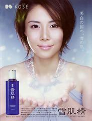 sekkisei-200705-p2 (松嶋菜々子)