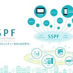新社会基盤サービス(スマートグリッド)の写真