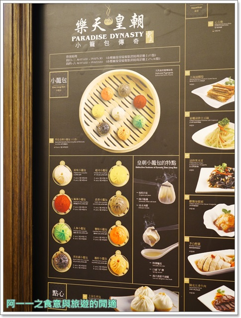 微風信義美食-grill-domi-kosugi-日本洋食-捷運市府站-東京六本木image013