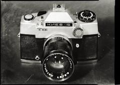 Soviet ¿glory? (O9k) Tags: blackandwhite bw slr analog f45 analogue arsenal largeformat cameraporn russiancamera selfdeveloped homedeveloping 210mm russianlens sovietcamera sovietlens mir1 sinarp ukrainiancamera industar51 kiev15