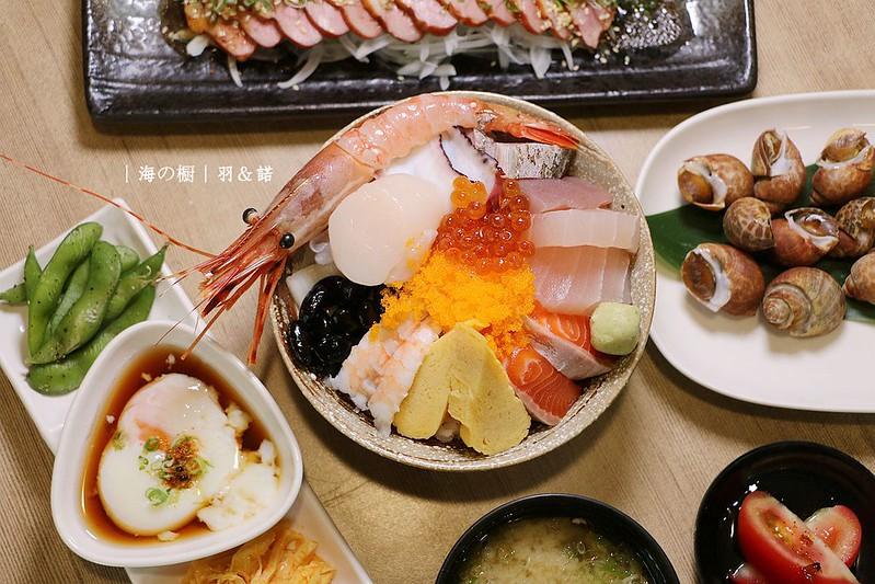 海之櫥北投日本料理031