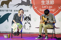 2016  Lets go Supporting-5 (Enix Xie) Tags: 2016letsgosupporting taiwan taichung travel trip journey life enjoy streetsnap street people music singer guitar photographers girl dog husky rabbit nikon nikond7000 d7000  70200 70200f4 nikonafsnikkor70200mmf4gedvrappleipadipad pro 97 support cute pet building backpacker animal snake lectures learn learning study dance dancer child children
