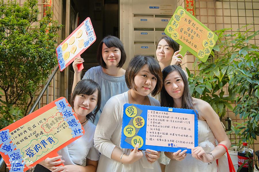 婚攝 桃園晶宴 文定 迎娶 婚禮 J STUDIO_0059