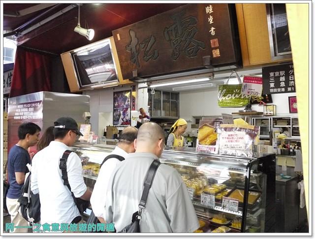 東京築地市場美食松露玉子燒海鮮丼海膽甜蝦黑瀨三郎鮮魚店image048