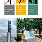 九州川標プロジェクトの写真