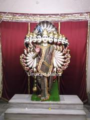 Bhaktidhama-Nasik-35 (umakant Mishra) Tags: bhaktidham bhaktidhamtemple bhaktidhamtrust godavaririver maharastra nashik pasupatinathtemple soubhagyalaxmimishra touristspot umakantmishra