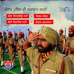 Punjab Police has clarified that there will be no personality test or Interview that in the ongoing process of recruitment of 7359 constables (Shiromani Akali Dal) Tags: punjab shiromaniakalidal sad