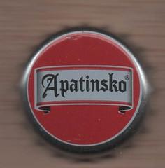 Serbia A (1).jpg (danielcoronas10) Tags: apatinsko eu0ps196 ff0000 crpsn073