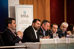 Code of Ethics for Greek Digital News Media (Ethical Journalism Network) Tags: greece regulation media digital ejn ethics enea athens journalism