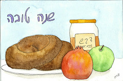 Shana tova (Yoseph Urso) Tags: urban pen watercolor sketch rosh hashanah