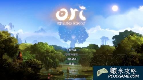 聖靈之光 Ori and the Blind Forest 人名及地名由來分享