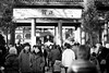PEOPLE IN THE SHRINE ON THE FIRST DAY OF NEW YEAR / TOKYO JAPAN (lotus708) Tags: japan tokyo fuji fujifilm xe1 samyang 1485mm