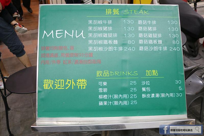 86平價美式廚房06