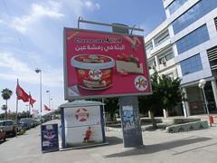 4 Sprachen auf 1 Schild - ich spreche alle! (f_domes) Tags: tunesien tunisia tunisie تونس سوسة sousse اللغةالعربية arabiclanguage arabischesprache