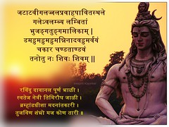 shivaaa (swapnil.kapsikar) Tags: shiva shankar swapnil vari wari mauli tukaram varkari warkari dnyaneshwar dnyaneshwari kapsikar