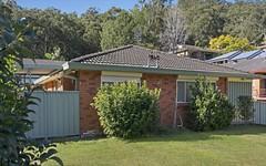 1/177 Gertrude Street, Gosford NSW