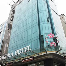 サクラ ホテル 2