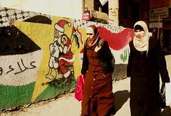 Irony In Palestine - Rahamalla, West Bank, Palestine