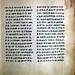 Ethiopian Prayer Book: Page 151