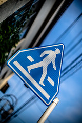 Crossing Sign (Infinite_Divide) Tags: road sign japan canon 50mm crossing 12 crosswalk 6d 2015 50l infinitedivide jamespatrus