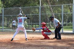 """""""Torneo de Sóftbol de la Confraternidad Dominicana"""" en Valencia – 30 de agosto 2015 • <a style=""""font-size:0.8em;"""" href=""""http://www.flickr.com/photos/137394602@N06/23338585951/"""" target=""""_blank"""">View on Flickr</a>"""