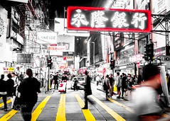 HK SPECIAL COLORS (tycampbe) Tags: ifttt 500px yellow red city people travel car urban abstract movement beautiful black white colors art 35mm photography nikon d90 top 10 best inspiration 2016 popular landscape postprocessing night stunning exploration nightscape hong kong 25 this week