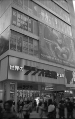 img132 (John Smith Fitzgerald) Tags: zeissikon zeis carlzeiss contax biometar rollei ortho25 ortho monochrome bw モノクロ 白黒 銀塩 自家現像 ローライ オルソ25 ツァイス ツァイス・イコン ツァイス・イエナ ビオメター コンタックス コンタックスii