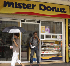 Mister Donut (Beegee49) Tags: mister donut bacolod city philippines