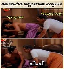 #icuchalu #plainjoke Credits : Sanjay Sukumaran ICU (chaluunion) Tags: icuchalu icu internationalchaluunion chaluunion