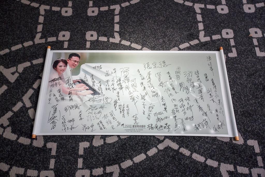 台北晶華婚攝132