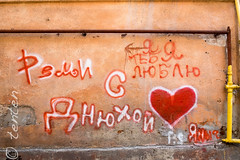 'I love you' in kharkov (Carsten Bartmann) Tags: ukraine ukraina ukrajina  ucraina   ucrnia  ukrayna  ucrana