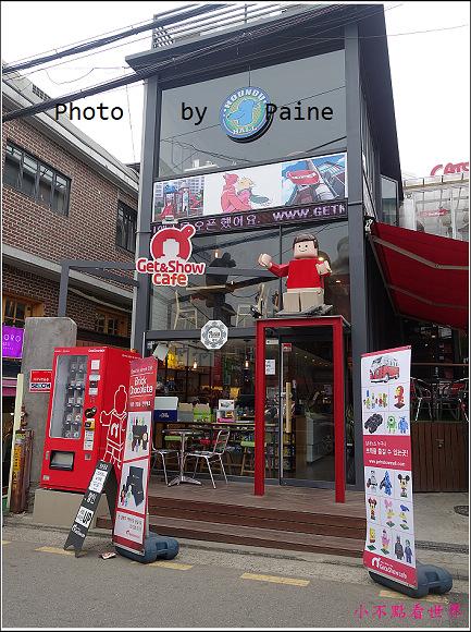 弘大樂高積木咖啡 (2).JPG