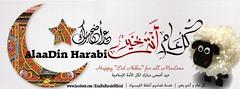 AlaaDinHarabi (alaadinharabi) Tags: و تصميم عيد كل عام بخير مبارك علاء الدين غلاف أنتم أضحى حرابي خدمة فيسبوك alaadinharabi alaadinharabidesign