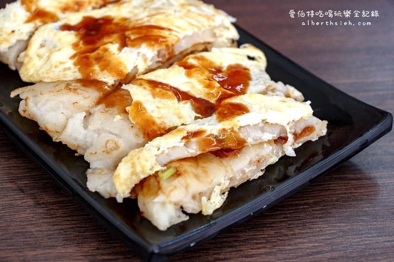 桃園龜山早餐.米樂古早味蛋餅