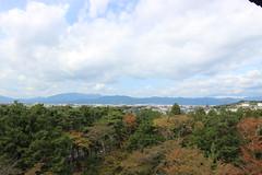Kyoto mit Herbstlaub
