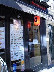 Madama @ Montparnasse @ Paris (*_*) Tags: france paris montparnasse europe city autumn fall madama food japanese japan restaurant yakitori 2016 october