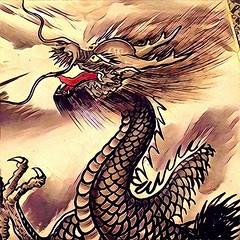 tony valente kung fu (frodragon) Tags: tonyvalente kungfu dragon art